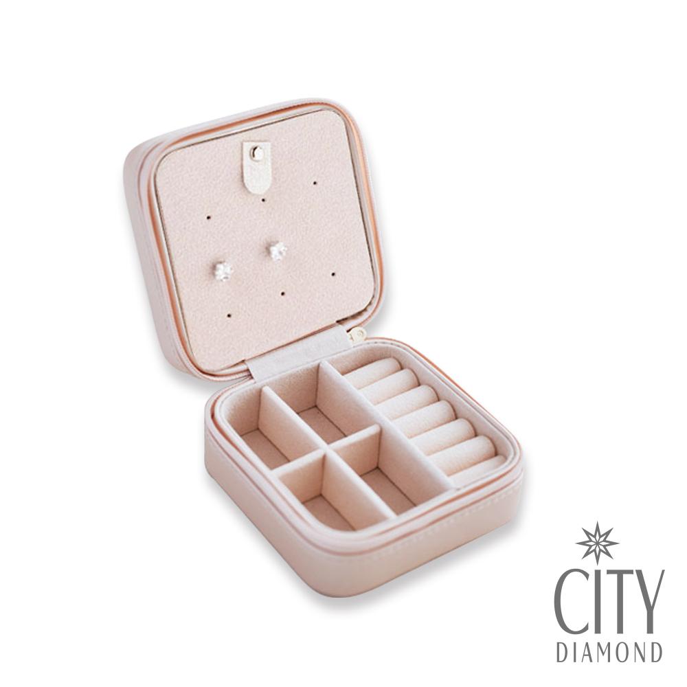 City Diamond引雅 旅行收納飾品珠寶盒