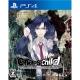 (預購)混沌之子 - PS4 亞洲 中文版