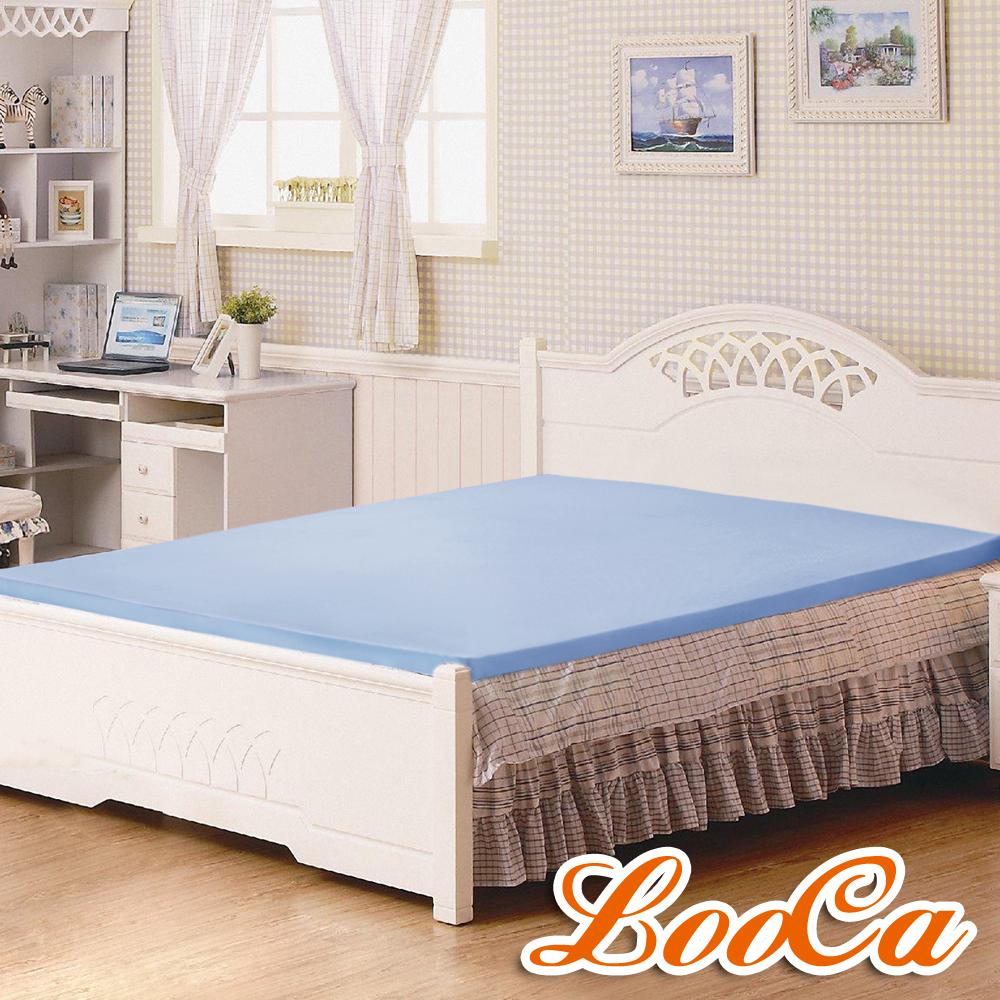 LooCa 美國抗菌 2.5cm天然乳膠床枕毯組 單大3.5尺