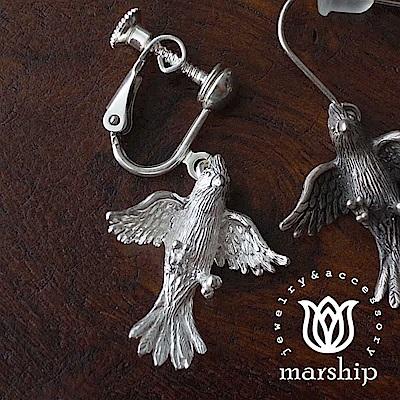 Marship 日本銀飾品牌 鸚鵡耳環 展翅飛翔款 925純銀 亮銀款 夾式耳環