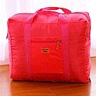 旅遊首選 素色折疊大容量多功能旅行拉桿收納袋 旅行袋 收納包(桃紅)