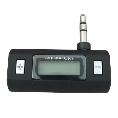 DW-W7浮木款 音樂FM轉播器(適用手機,平板)