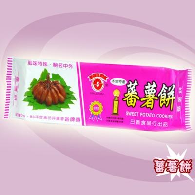 日香 蕃薯餅(90gx3入)