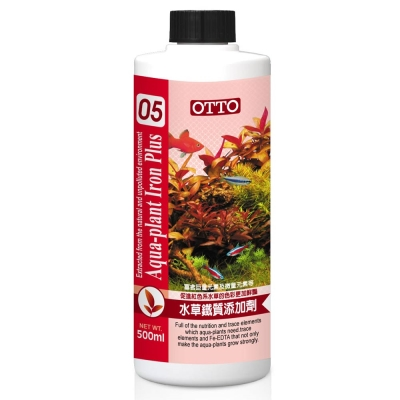 OTTO奧圖 水草鐵質添加劑 500ml X 2