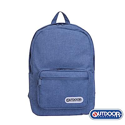 OUTDOOR- 極簡生活2.0系列-後背包-雪白中藍-OD49266MBS