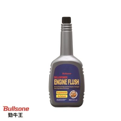 Bullsone-勁牛王-引擎油泥清洗劑