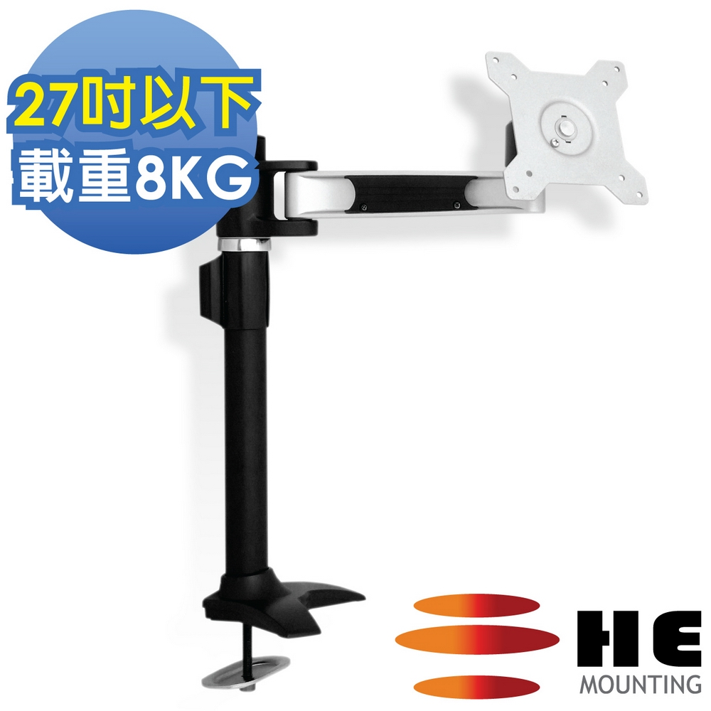 HE 27吋以下LED/LCD鋁合金單懸臂插孔型支架(H110TI) @ Y!購物
