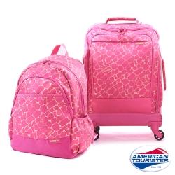 AT 美國旅行者 夏日輕旅行套組( 21吋布面行李箱+大容量後背包)-幾何粉紅