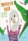 我的角色扮演遊戲書-風靡英國親子遊戲書-開發幼兒五感創造力-適合全家大小同樂