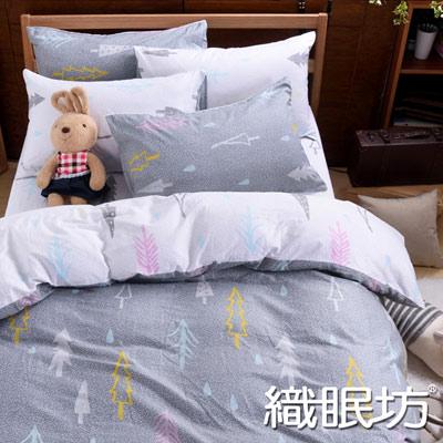 織眠坊-小樹 文青風加大四件式特級純棉床包被套組