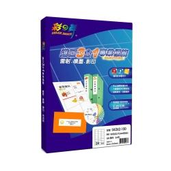 彩之舞 【U4262-100】 A4 3合1 24格(3x8) 標籤紙 300張