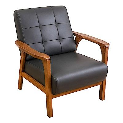 Boden-森克實木皮沙發單人椅/一人座(柚木色)(兩色可選)
