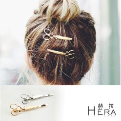 Hera 赫拉 金屬小剪刀邊夾/髮夾/一字夾-兩色