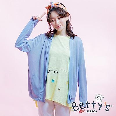 betty's貝蒂思 開襟拉鍊造型罩衫(淺藍)