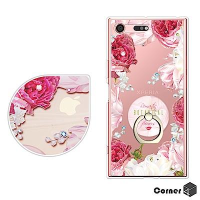 Corner4 Sony XZ Premium 奧地利彩鑽指環扣雙料手機殼-芙蓉