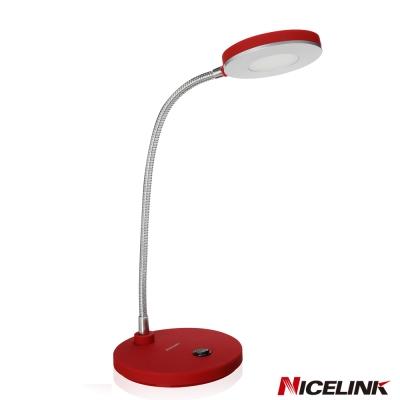 NICELINK 耐司林克LED節能科技檯燈-TL-209E3