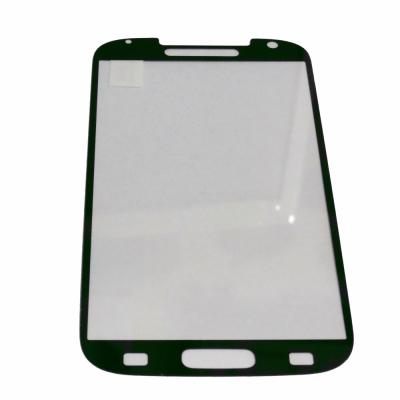 GALAXY S4鑽石強化玻璃螢幕保護貼