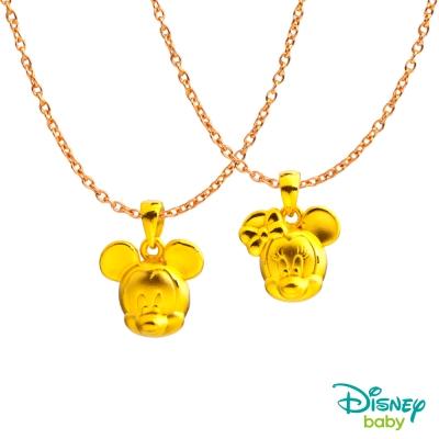 Disney迪士尼系列金飾 黃金墜子-微笑米奇+微笑美妮 送項鍊