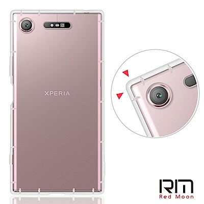 RedMoon Sony Xperia XZ1 防摔透明TPU手機軟殼