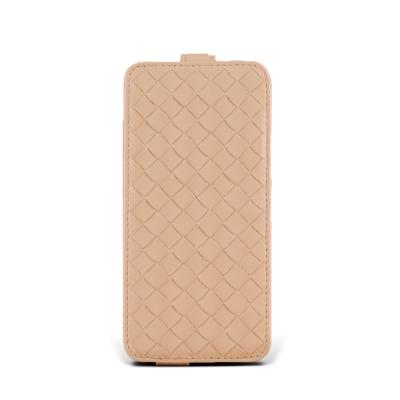 STORY皮套王 HTC M9 硬殼式下蓋編織 客製化皮套