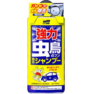日本SOFT99 強力除蟲洗車精-快