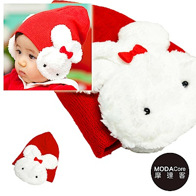 摩達客 兒童 毛絨白兔兔 護耳毛線針織帽(紅色)