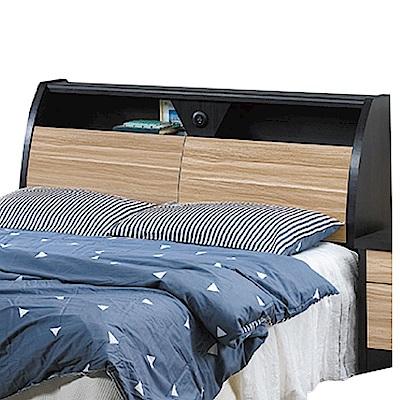 品家居 尼迪克6尺木紋雙色雙人加大床頭箱-182x30x100cm免組