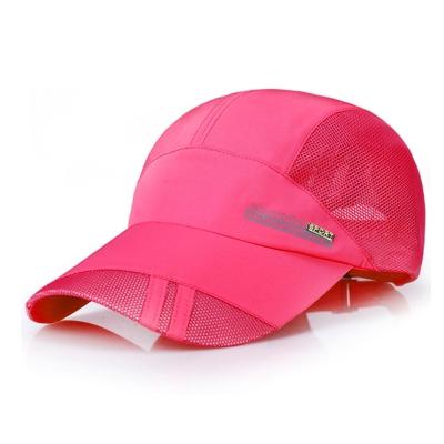 幸福揚邑 防曬輕薄涼感吸濕排汗透氣速乾棒球帽鴨舌帽-玫色