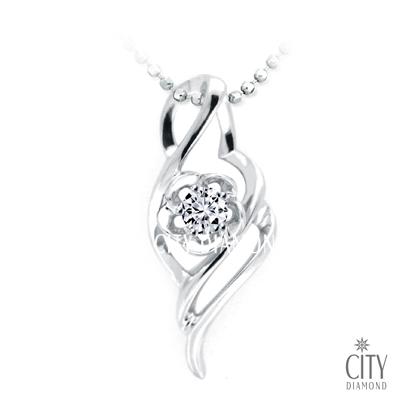 City Diamond Bijou系列0.10克拉H&A鑽墜-BD3788