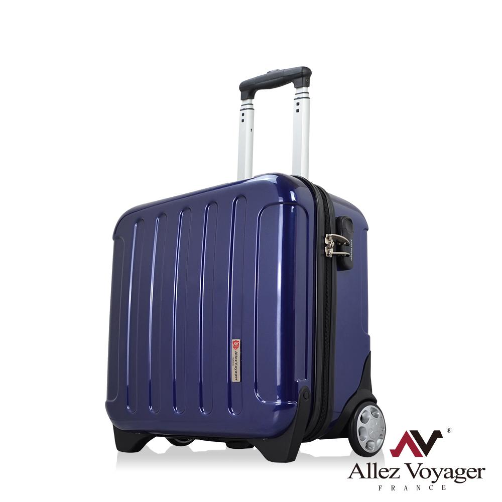 奧莉薇閣 城市新貴-18吋-電腦/登機兩用箱(藍色)