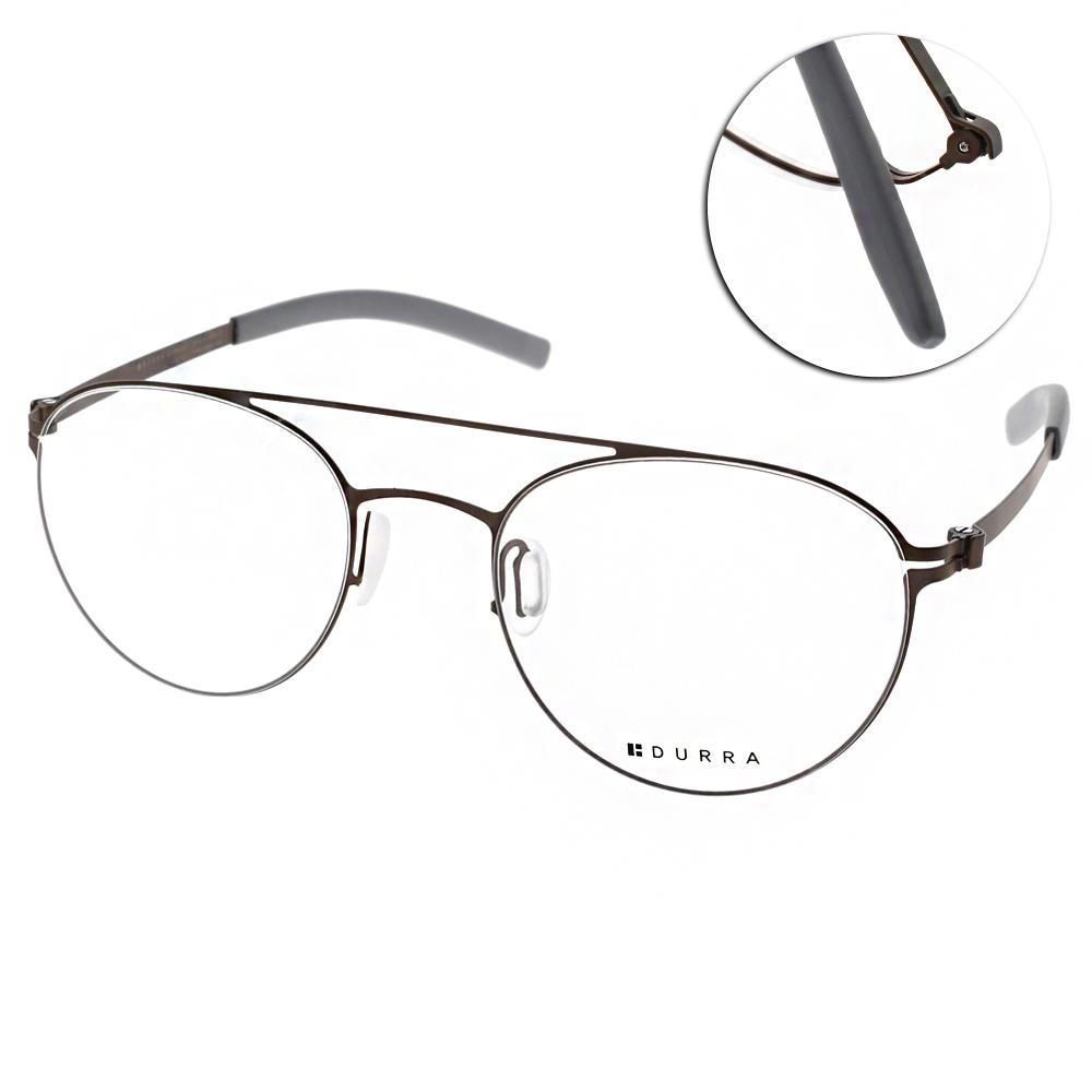 VYCOZ眼鏡 DURRA系列雙槓圓框/棕#DR7005 BRN