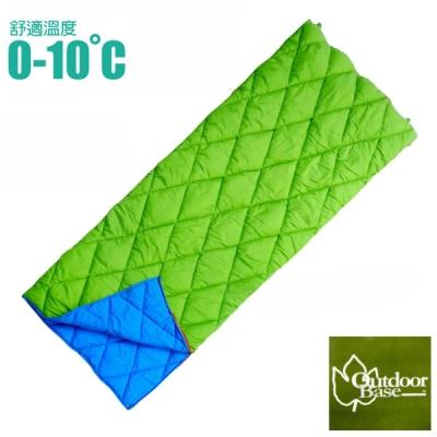 【Outdoorbase】綠野方舟 Thermolite睡袋_果綠/藍