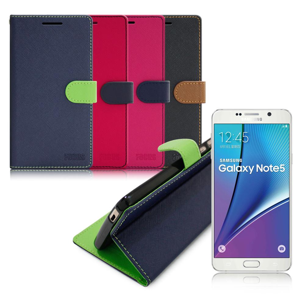 台灣製造 FOCUS 三星 Galaxy Note 5 糖果繽紛支架側翻皮套