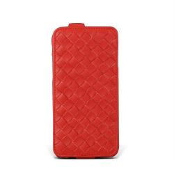 Apple iPhone 6 / 6S (4.7吋) 硬殼式下蓋編織 客製化皮套