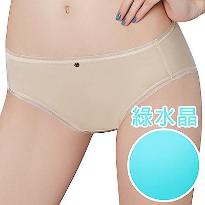 思薇爾 嗨Q Bra系列M-XXL素面無痕中腰三角內褲(綠水晶)