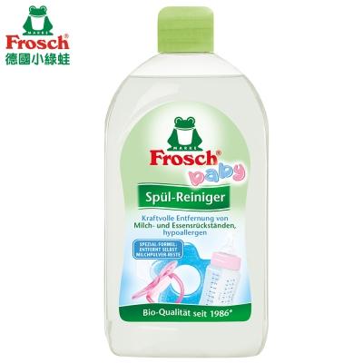 Frosch德國小綠蛙 嬰兒餐具洗滌液 500ml/瓶