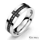 GIUMKA戒指 真愛久久珠寶白鋼戒指(銀色寬版)