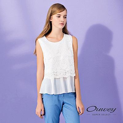 OUWEY歐薇 荷葉拼接下擺縷空蕾絲無袖上衣(白)