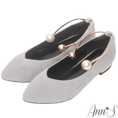 Ann'S足部優雅-珍珠金屬繞踝平底尖頭鞋-灰