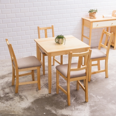 CiS自然行實木家具-南法實木餐桌椅組一桌四椅 74*74公分/原木+淺灰色椅墊