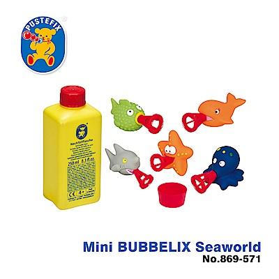 德國Pustefix 魔法泡泡啾啾樂-海底世界 - 869-571