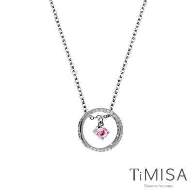 TiMISA《光芒指輪》純鈦項鍊(E)-(7色)
