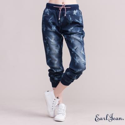 Earl Jean迷彩印花男友寧特褲-深藍