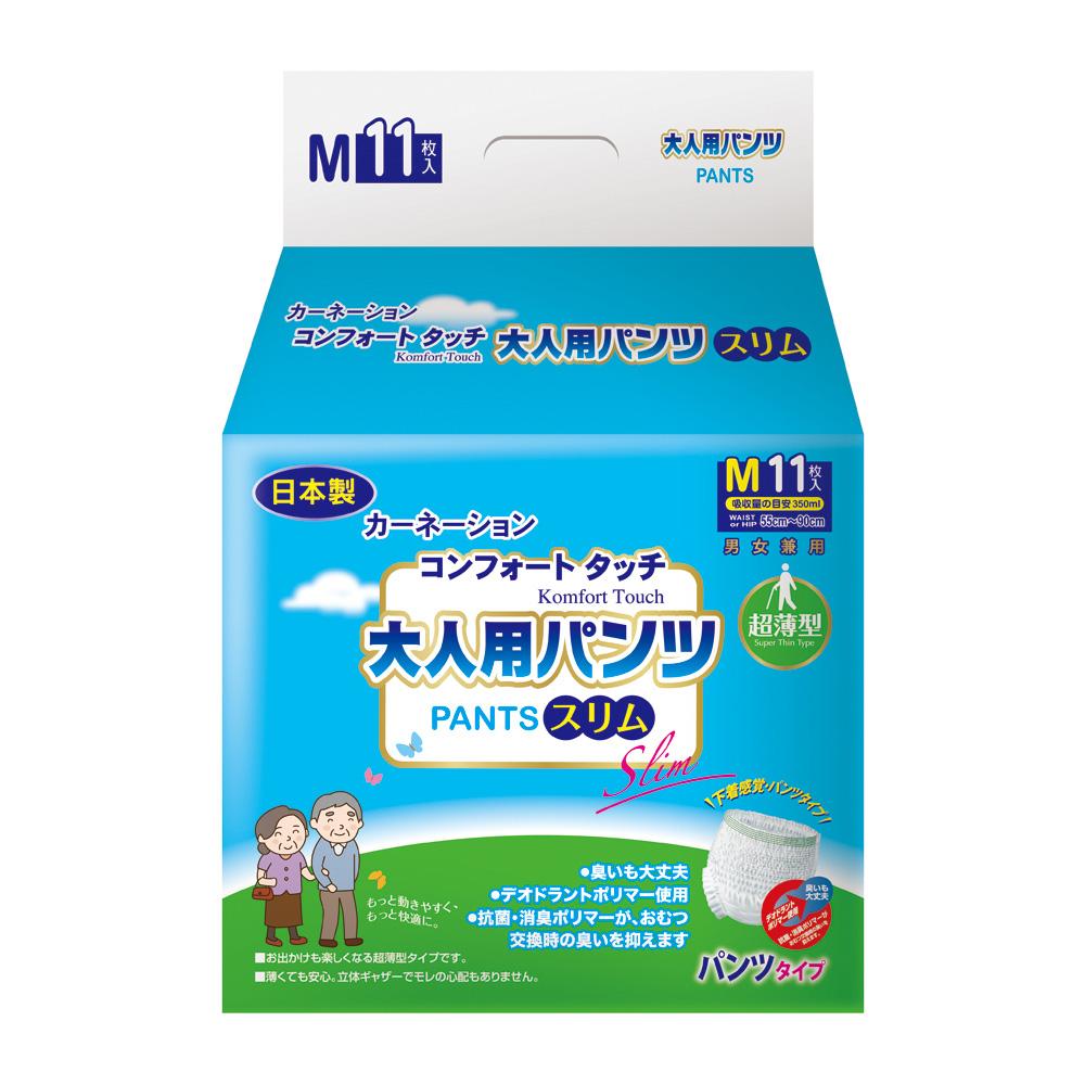 康乃馨 健護 成人照護褲超薄型 M號 11片