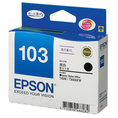 EPSON NO.103 黑色高容量 XL 墨水匣(T103150)