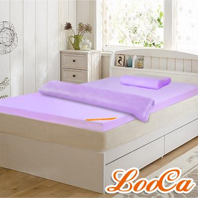 LooCa-吸濕排汗12cm記憶精省組-紫-單人