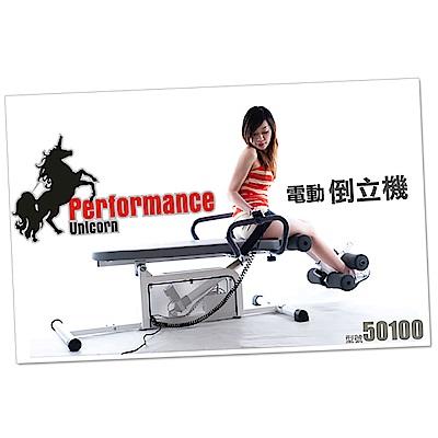 【 X-BIKE 晨昌】電動倒立機(對抗地心引力 幫助血液循環)-台灣精品 50100