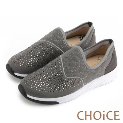 CHOiCE 中性休閒 水鑽布面輕量軟Q休閒鞋-灰色