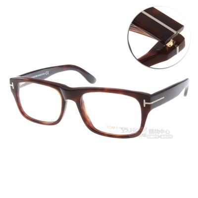 TOM FORD眼鏡 時尚高質感/咖啡#TOM5253 052