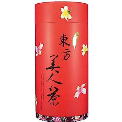 利展豐製茶 東方美人茶75G